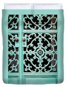 Ornate Doors Duvet Cover