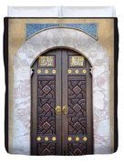 Ornately Decorated Wood And Brass Inlay Door Of Sarajevo Mosque Bosnia Hercegovina Duvet Cover