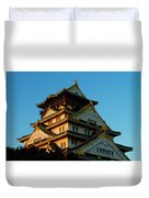 Osaka Castle Near Twilight Duvet Cover