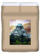 Osaka Castle Still Rules Japan Duvet Cover