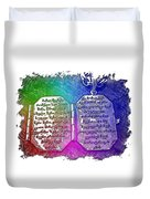 Our Father Who Art In Heaven Cool Rainbow 3 Dimensional Duvet Cover
