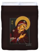 Our Lady Of Sorrows 028 Duvet Cover