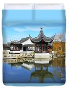 Pagoda In The Pool Duvet Cover
