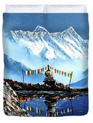 Panoramic View Of Annapurna Mountain Nepal Duvet Cover