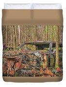 Parts For Sale Duvet Cover