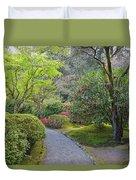 Path At Japanese Garden Duvet Cover