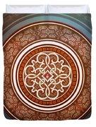 Pattern Art 0012 Duvet Cover