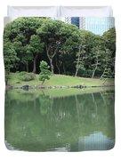 Peaceful Bridge In Tokyo Park Duvet Cover
