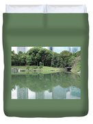 Peaceful Bridge In Tokyo Park Duvet Cover