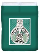 Peacock Love-2 Duvet Cover