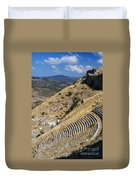 Pergamon Amphitheater Duvet Cover