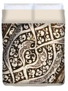 Pergamon Islamic Art 2 Duvet Cover