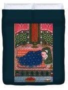 Persia: Lovers, 1527-28 Duvet Cover