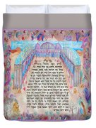 Physician Prayer- Hebrew Version Duvet Cover