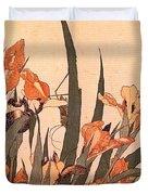 pic09600 Hokusai Duvet Cover