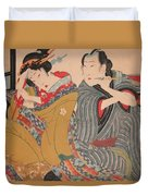 Pipe Smokers 1835 Duvet Cover