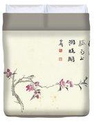 Plum Blossom Duvet Cover