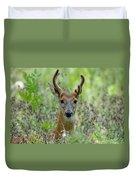 Portriat Of Male Deer Duvet Cover