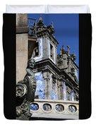 Portugese Architecture 1 Duvet Cover