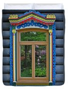 Post Dacha Window Duvet Cover