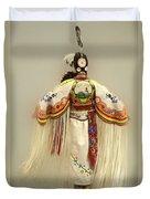 Pow Wow Traditional Dancer 3 Duvet Cover