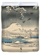 Print From The Tale Of Genji Duvet Cover