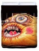 Pumpkin Contest 1 Duvet Cover