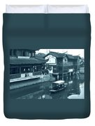 Qibao Ancient Town - A Peek Into The Past Of Shanghai Duvet Cover by Christine Till