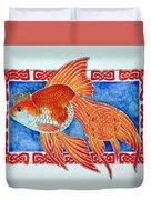 Queen Goldfish Duvet Cover