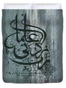 Rabi Zidni Elma 03 Duvet Cover