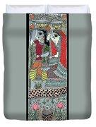 Radha Krishna Fish Duvet Cover