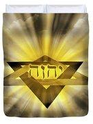 Radiant Star Of David Duvet Cover