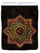 Red Gemstone And Gold  Star Of Lakshmi -  And Sri Duvet Cover