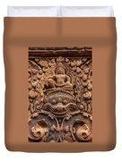 Red Sandstone Kala - Cambodia Duvet Cover