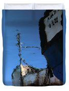 Reflections In Blue Duvet Cover