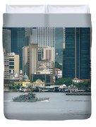 Rio De Janeiro V Duvet Cover