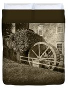 Rockland Grist Mill - Sepia Duvet Cover