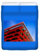 Roof Corner - Expo China Pavilion Shanghai Duvet Cover by Christine Till