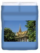 Royal Palace 04 Duvet Cover