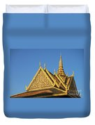 Royal Palace 13  Duvet Cover