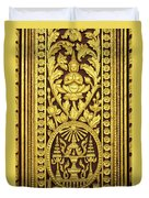 Royal Palace Gilded Door 01 Duvet Cover