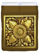 Royal Palace Gilded Door 04 Duvet Cover