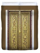 Royal Palace Gilded Doors Duvet Cover