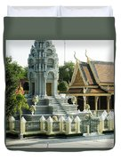 Royal Palace Shrine 02  Duvet Cover