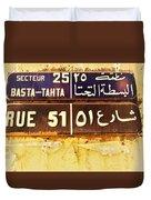 Rue 51 Basta In Beirut  Duvet Cover