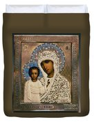 Russian Icon: Mary Duvet Cover