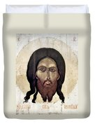 Russian Icon: The Savior Duvet Cover
