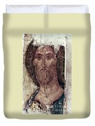 Russian Icons: The Saviour Duvet Cover