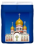 Russian Orthodox Duvet Cover