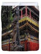 Sacred Millennium Tree Trunk Duvet Cover
